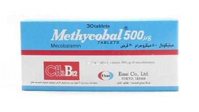 ميثيكوبال أقراص لعلاج الاعصاب الطرفية Methycobal Tablets