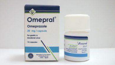 أميبرال كبسولات لعلاج الحموضة وقرحة المعدةOmepral Capsules