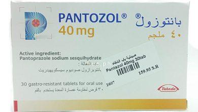 بانتوزول أقراص لعلاج قرحة المعدة وإرتجاع المرئ Pantozol Tablets