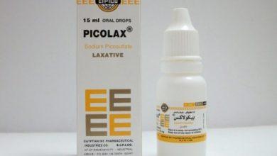 بيكولاكس نقط لعلاج حالات الامساك Picolax Drops