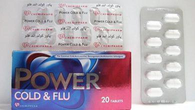 باور كولد اند فلو أقراص لعلاج نزلات البرد والانفلونزا Power Cold & Flu Tablets