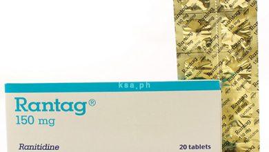 رانتاج أقراص لعلاج قرحة المعدة والاثنى عشر Rantag Tablets