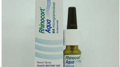 رينوكورت بخاخ أنفى لعلاج الجيوب الانفية Rhinocort Nasal Spray