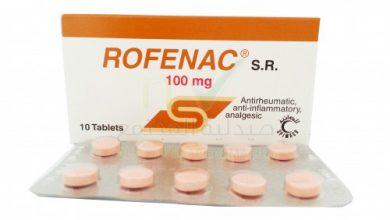 روفيناك أقراص مسكن للالم ومضاد للروماتيزم Rofenac Tablets