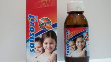 سانسوفيت شراب لعلاج نقص الفيتامينات والكالسيومSansovit Syrup