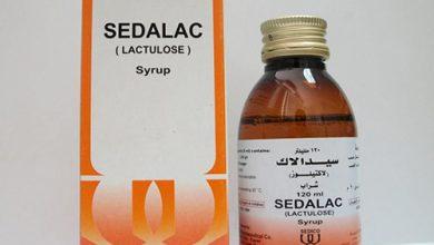 سيدالاك شراب لعلاج حالات الامساك المزمن Sedalac Syrup