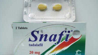 سنافى أقراص لعلاج ضعف الانتصاب وسرعة القذف Snafi Tablets