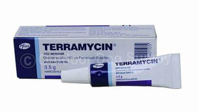 تيراميسين مرهم لعلاج إصابات العين السطحية Terramycin Ointment