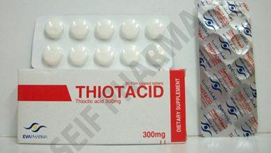 ثيوتاسيد أقراص لعلاج إلتهابات الاعصاب Thiotacid Tablets