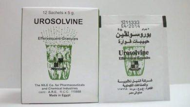 يوروسولفين فوار لعلاج النقرس ومنع تكون الحصوات البولية Urosolvine Eff