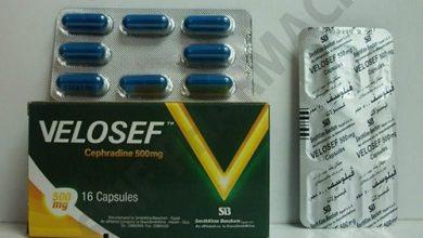 فيلوسف مضاد حيوى واسع المجال لعلاج الالتهابات البكتيريةVelosef
