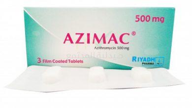 أزيماك أقراص مضاد حيوى واسع المجال Azimac Tablets