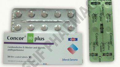 كونكور 10 بلس أقراص لعلاج إرتفاع ضغط الدمConcor 10 Plus Tablets