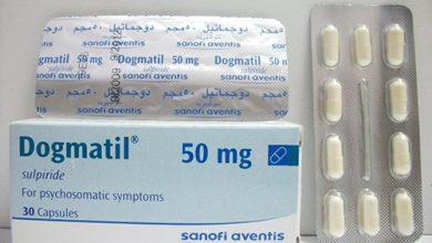 دوجماتيل أقراص مضاد للاضطرابات النفسية Dogmatil Tablets