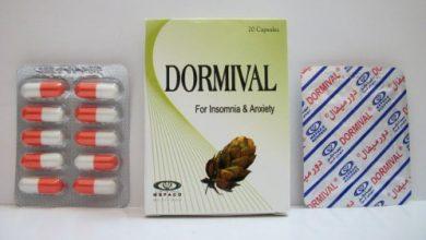 دورميفال كبسولات لعلاج القلق والتوتر العصبيDormival Capsules