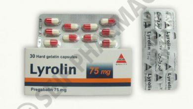 ليرولين كبسولات لعلاج نوبات الصرع وإلتهابات الأعصابLyrolin Capsules
