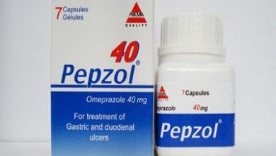 بيبزول كبسولات لعلاج قرحة المعدة والاثنى عشر Pepzol Capoules