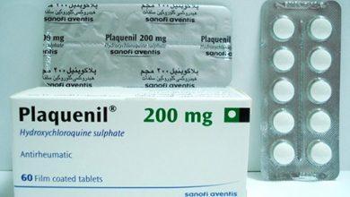 بلاكونيل أقراص لعلاج إلتهابات المفاصل والالتهابات الجلدية Plaquenil Tablets