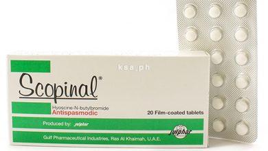 سكوبينال أقراص لعلاج متلازمة القولون المتهيج Scopinal Tablets