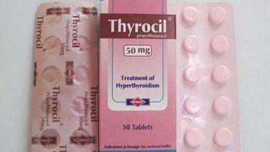 ثيروسيل أقراص لمنع زيادة إفرازات الغدة الدرقية Thyrocil Tablets