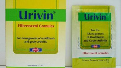يوريفين فوار أكياس لعلاج النقرس وزيادة الاملاح فى الدم Urivin Eff Sachets