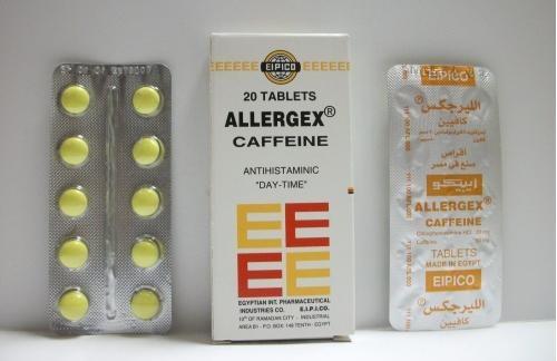الليرجيكس أقراص Allergex Tablets