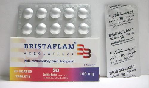 بريستافلام مسكن للالم ومضاد للالتهابات Bristaflam
