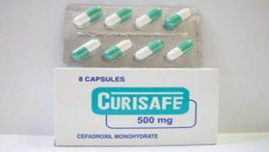 كيوريسيف مضاد حيوى واسع المجال CuriSafe