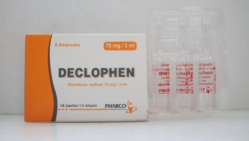 ديكلوفين أمبولات Declophen Ampoules