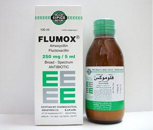 فلوموكس شراب Flumox-Suspension