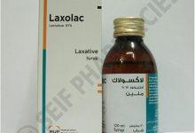 لاكسولاك شراب لعلاج حالات الامساك الشديدة Laxolac Syrup