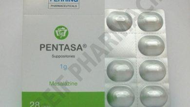 بنتازا لعلاج التهابات القولون التقرحى والتهابات الأمعاء Pentasa