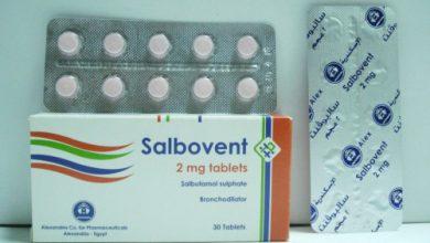 Salbovent Tablets