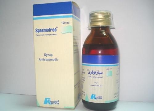 سبازموفري شراب Spasmofree Syrup