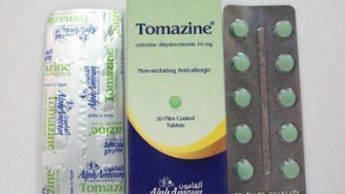 تومازين لعلاج الحساسية والحكة الجلدية Tomazine