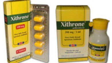 زيثرون مضاد حيوى واسع المجال لعلاج الالتهابات Xithrone